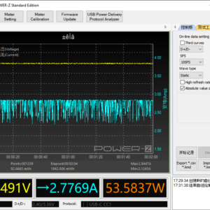 MacBook Pro 13-inch power meter (AC)