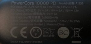 Anker PowerCore 10000 PD specs