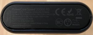 Anker PowerCore 20100 Nintendo Switch Edition specs