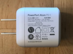 Anker PowerPort Atom PD 1 specs