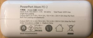 Anker PowerPort Atom PD 2 specs