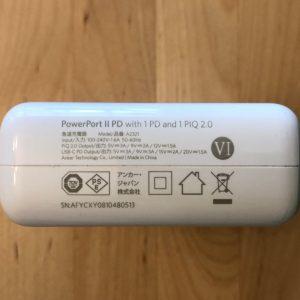 Anker PowerPort II PD specs