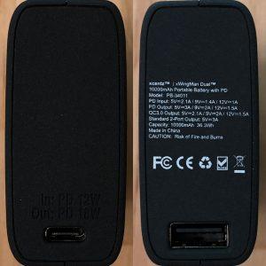 Xcentz xWingMan Dual 10000 ports and specs