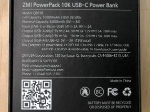 ZMI PowerPack 10K USB-C specs