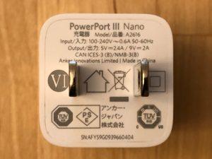 Anker PowerPort III Nano specs