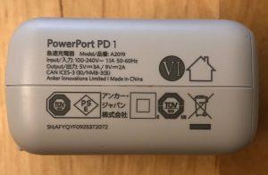 Anker PowerPort PD 1 specs