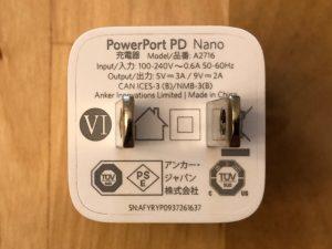 Anker PowerPort PD Nano specs