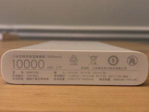 Xiaomi Mi 10000 Wireless specs