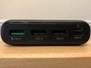 Omars Power Pack 26800 ports