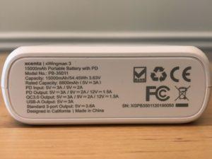Xcentz xWingMan 3 15000 PD specs