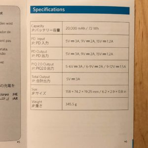 Anker PowerCore Essential 20000 PD specs