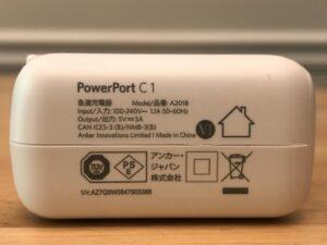Anker PowerPort C 1 specs