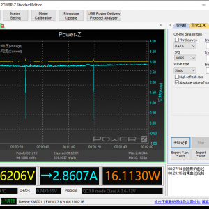 Moto G6 power meter (QC port)