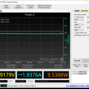 Moto G6 power meter (USB-C)