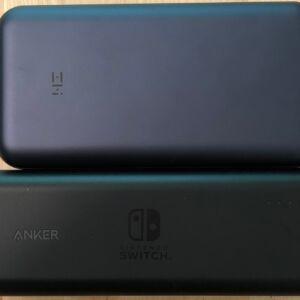 Top: ZMI PowerPack 20000. Bottom: Anker PowerCore 20100 Nintendo Switch Edition.
