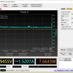 iPhone 8 power meter (QC)