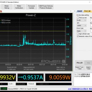 iPhone 8 power meter