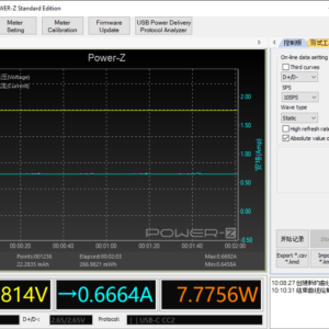 Switch Lite sleeping power meter (18W USB-C)