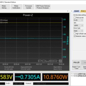 Switch (2017) sleeping power meter (60W USB-C)