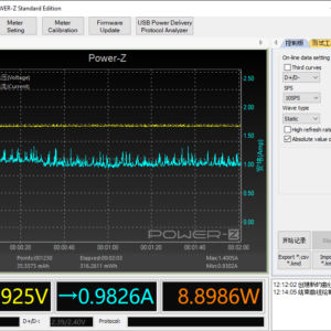 iPhone power meter (USB-C)