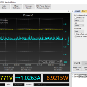 iPhone 8 power meter (USB-C)
