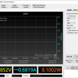 Switch Lite sleeping power meter